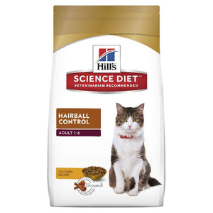 Hill's Science Diet Adult Hairball Control Dry Cat Food 2kg | Choice Vet Pharmacy