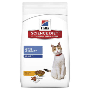 Hill's Science Diet Adult 7+ Active Longevity Dry Cat Food 6kg | Choice Vet Pharmacy