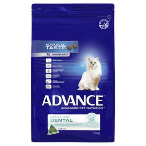 ADVANCE Adult Dental / Oral Dry Cat Food Chicken 3kg Bag | Choice Vet Pharmacy