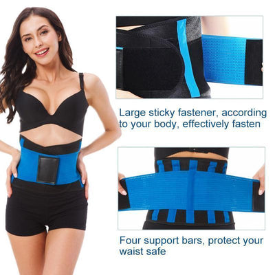 Hirundo Support Adjustable Elastic Waist Belt/ Body Shaper