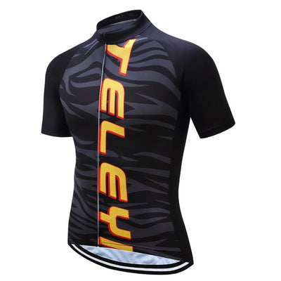 Tiger Skin Cycling Jersey