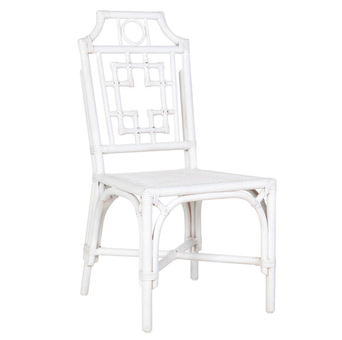 Palm Beach Side Chair