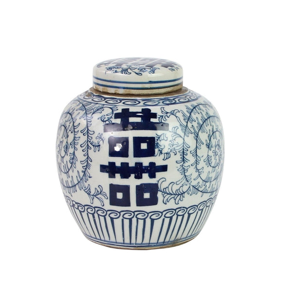 Blue & White Double Happiness Ginger Jar