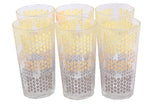Dotted Retro Tumblers