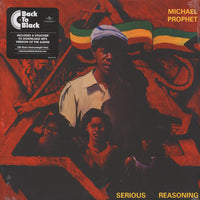 MICHAEL PROPHET - Serious Reasoning VINYL LP