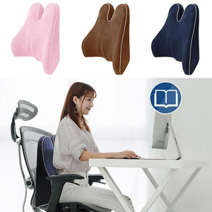 Backrest Reading Pillow Memory Cotton Waist Cushion Office Car Backrest-Quirky Products-crazywomenz