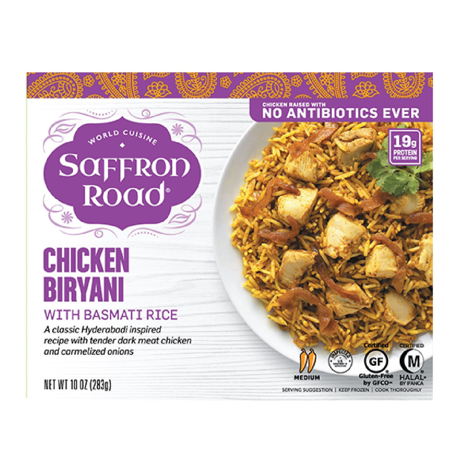 Saffron Road: Chicken Biryani - 10 oz.