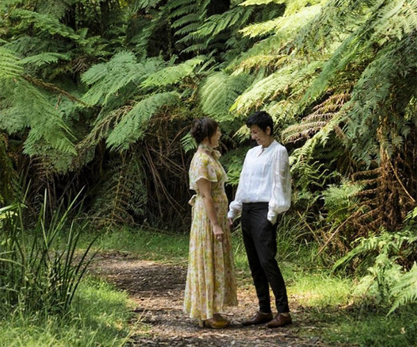 Forest Bathing in the Dandenong Ranges