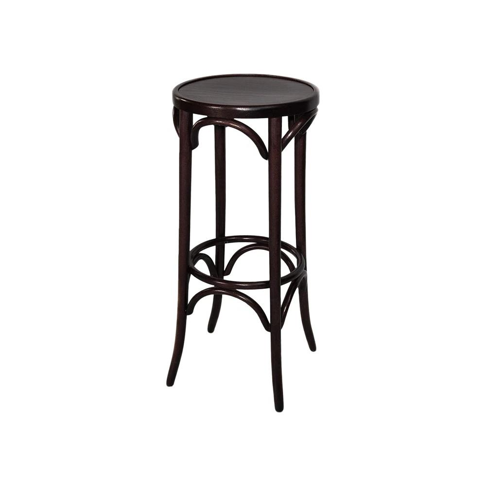 Bentwood Bar Stool (Walnut)