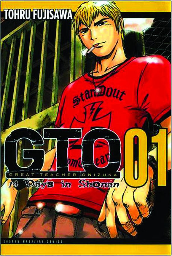 GTO 14 DAYS IN SHONAN GN VOL 01 (C: 0-1-2)