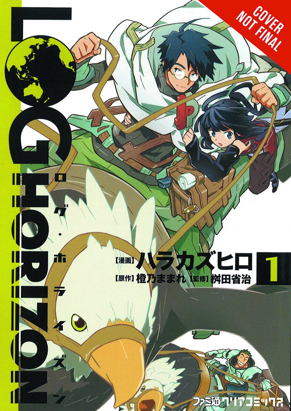 LOG HORIZON GN VOL 01