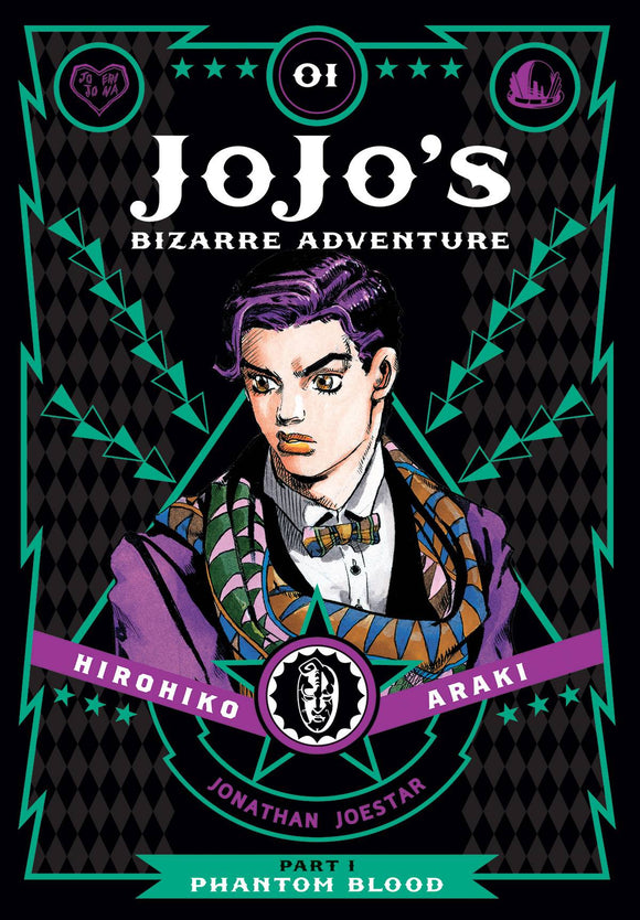 JOJOS BIZARRE ADV 1 PHANTOM BLOOD HC VOL 01 (C: 1-0-0)