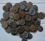 10-Lot-of-High-Quality-Uncleaned-Desert-Roman-Coins-From-Israel-www.nerocoins.com