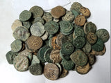 High-quality-uncleaned-ancient-Judea,-Jewish-Biblical-coins-www.nerocoins.com