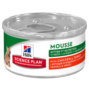 Hills Science Plan Kitten First Nutrition Mousse