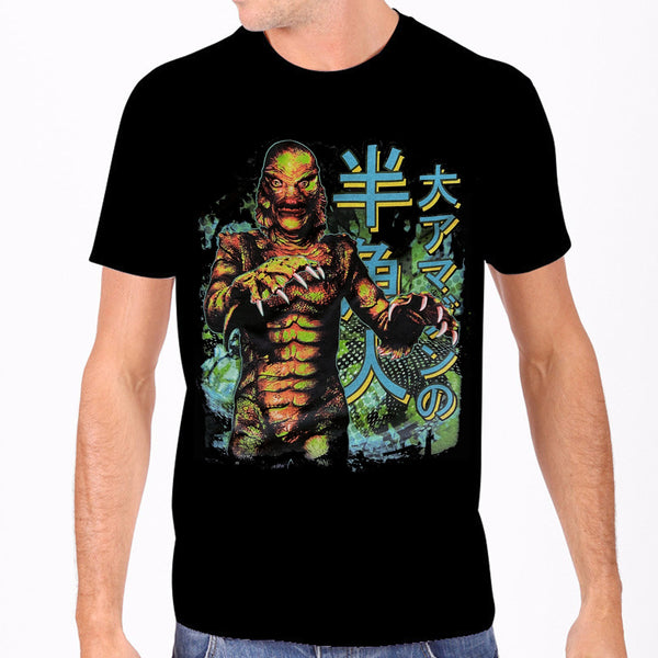 Japanese Creature from the Black Lagoon Men's Tee