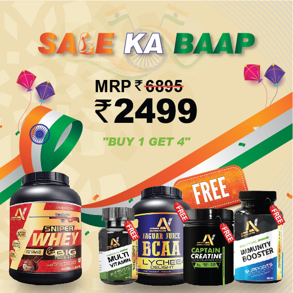Buy Sniper Whey 2kg & Get FREE Jaguar Juice BCAA 240g+Captain Creatine 250g+Signature Multivitamin+Immunity Booster