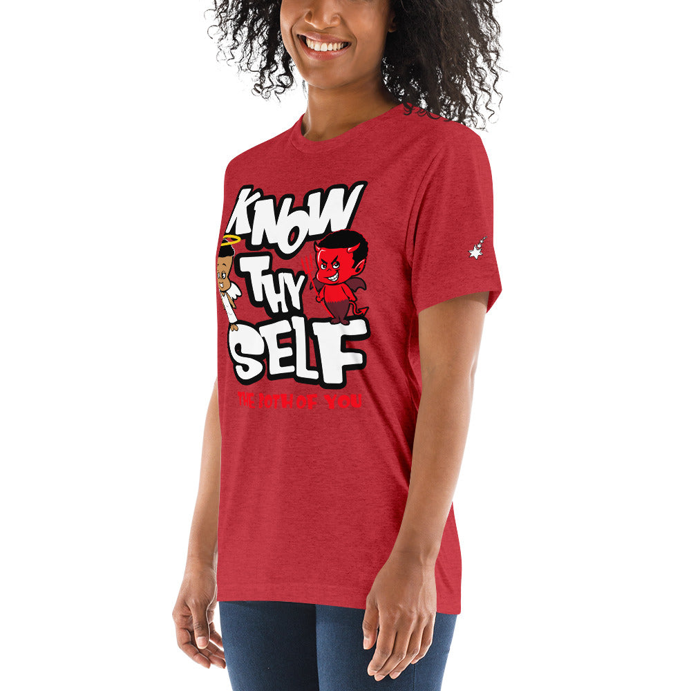 Short sleeve t-shirt- Know Thyself