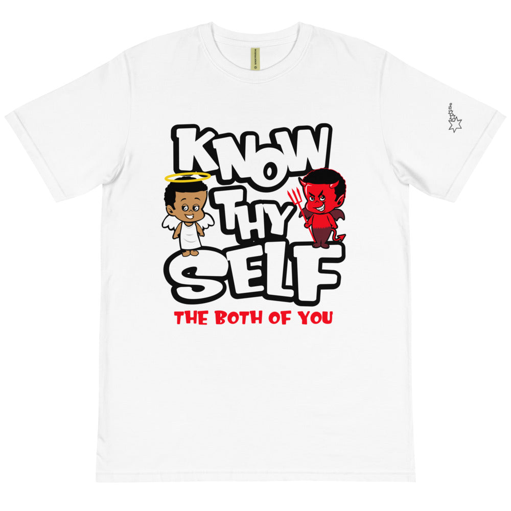 Organic T-Shirt - Know Thyself