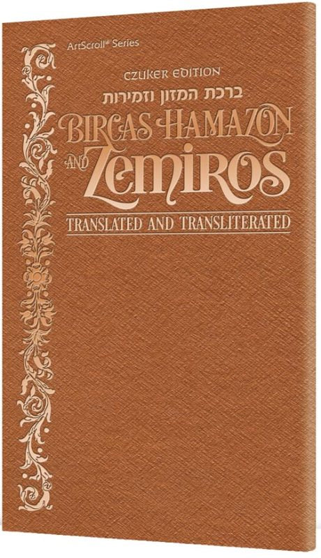 Bircas Hamazon And Zemiros: Translated And Transliterated - Copper