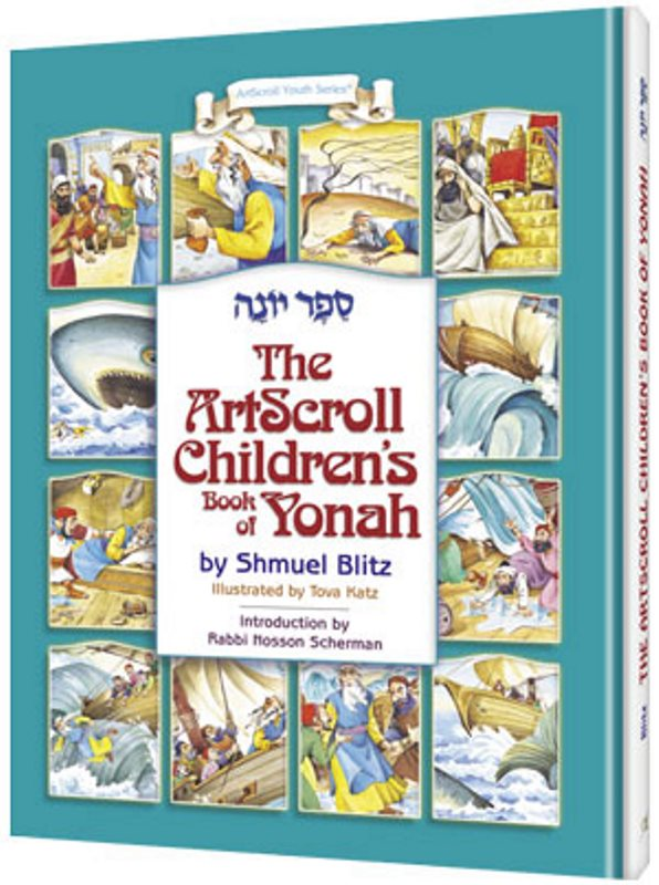 The Artscroll Children's Book of Yonah - Hardcover