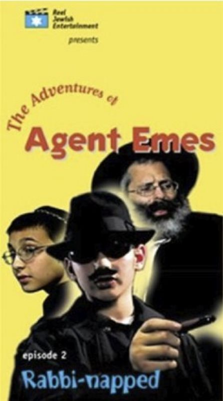Agent Emes: Rabbi Napped - Volume 2 (DVD)