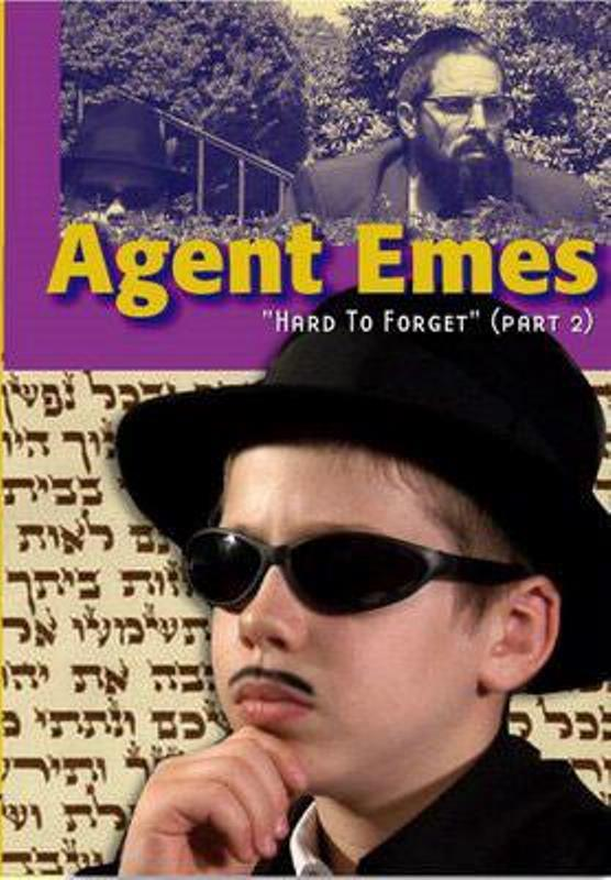 Agent Emes: Hard To Forget Part 2 - Volume 7 (DVD)