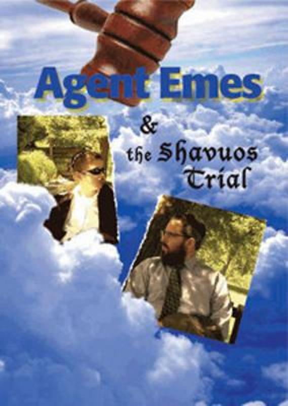 Agent Emes: Shavuos Trial - Volume 8 (DVD)