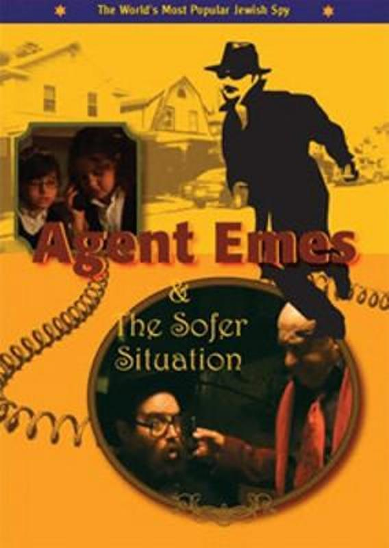 Agent Emes: Sofer Situation - Volume 9 (DVD)