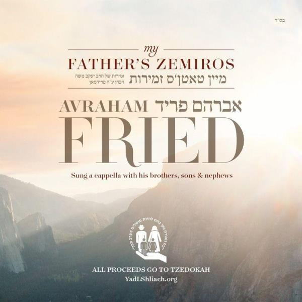 My Father's Zemiros (CD)