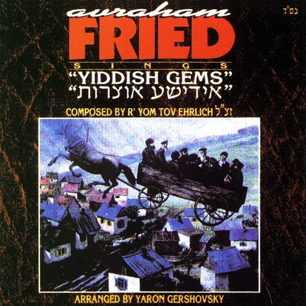 Yiddish Gems - Volume 1 (CD)