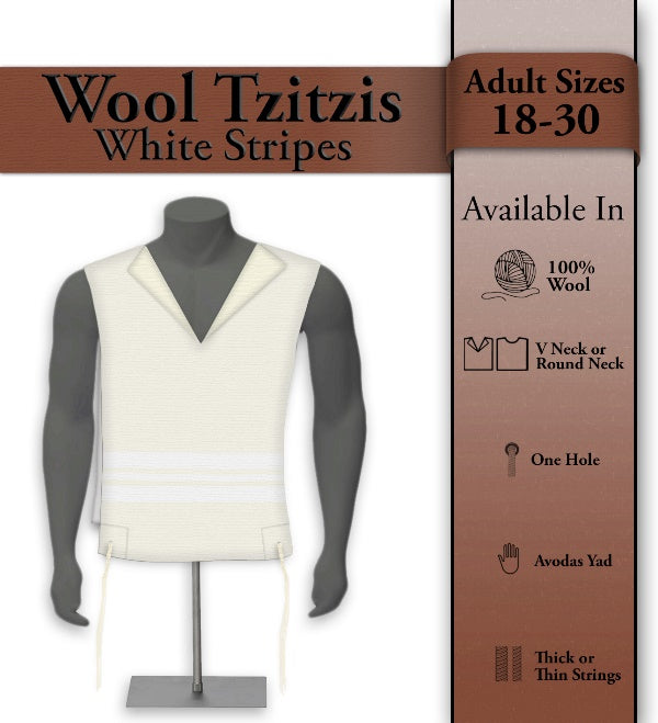 White Stripes Wool Tzitzis - Adult Sizes