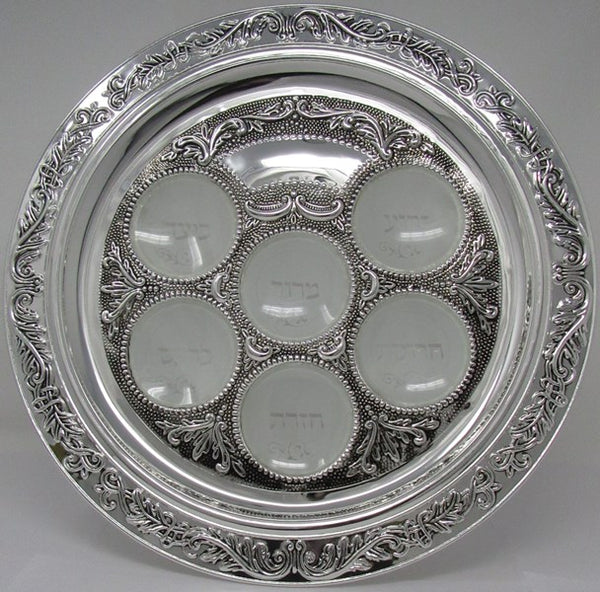 Seder Plate With Legs: Silver Plated - 16""