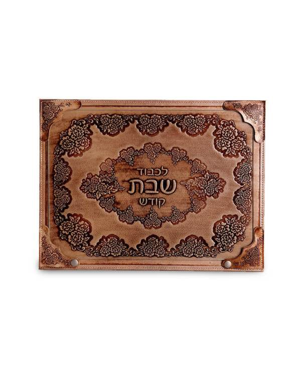 Challah Board: Leather Floral Design With Snaps And Glass - Beige