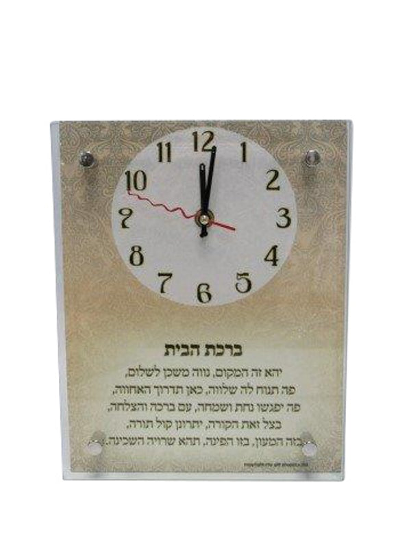 Home Blessing Clock