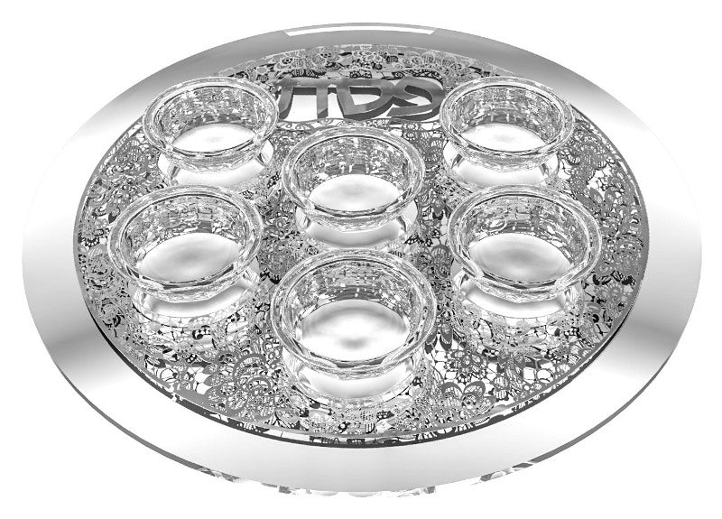 Seder Plate: Mirror And Glass With Jerusalem Design - Silver