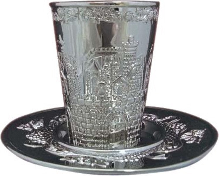 Kiddush Cup & Tray: Nickel Plated Jerusalem Design