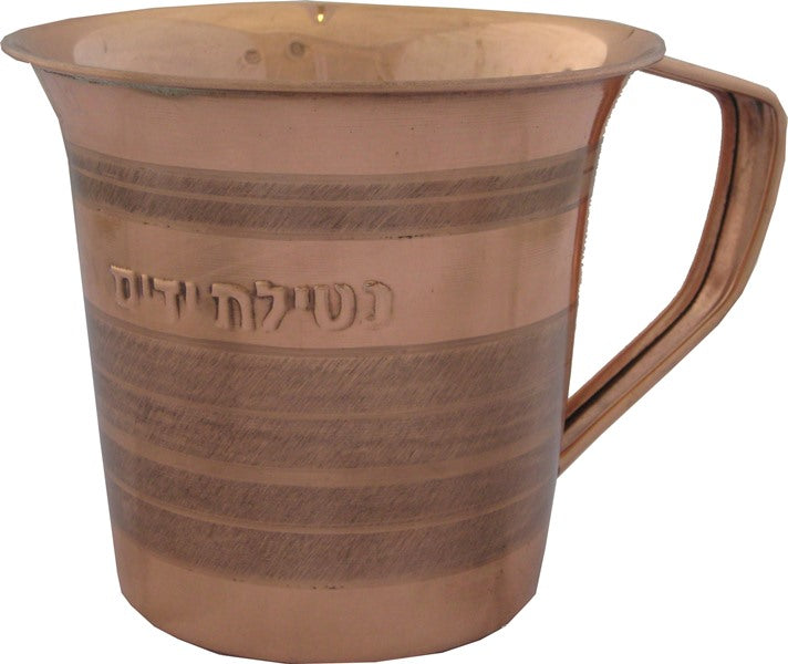 Wash Cup: Copper Plated - Small