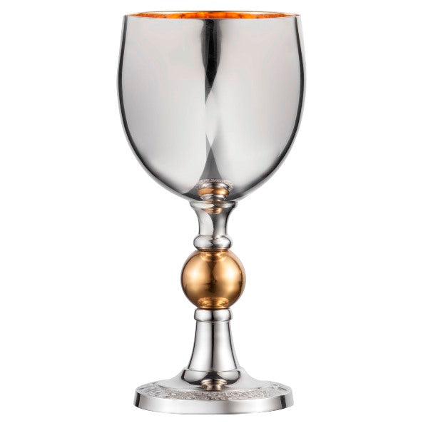 Kiddush Cup: Nickel Plated: Gold Stem Design