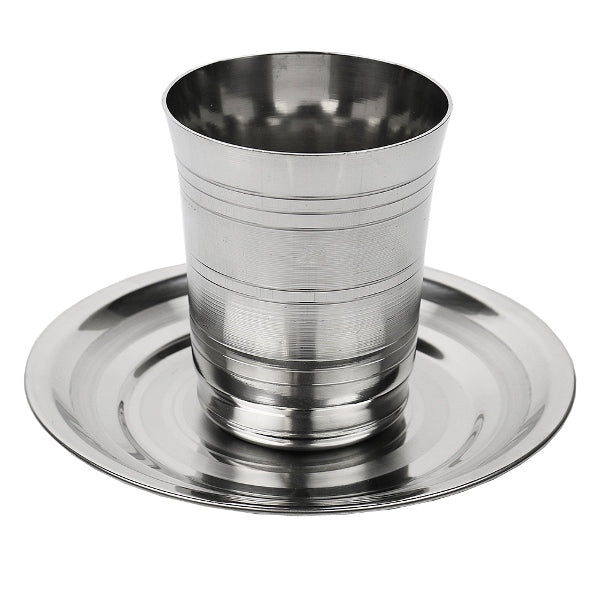 Kiddush Cup & Tray: Stainless Steel Stripe Design