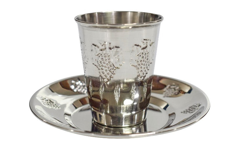 Kiddush Cup & Tray: Stainless Steel Grape Design