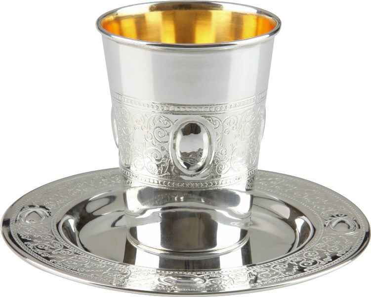Kiddush Cup & Tray: Silver Plated Oval Band Design