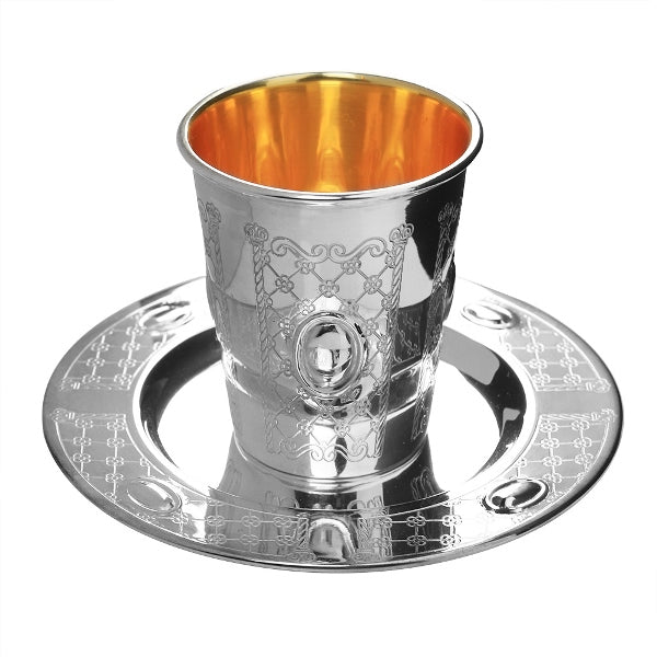 Kiddush Cup & Tray: Silver Plated Floral Grid Design