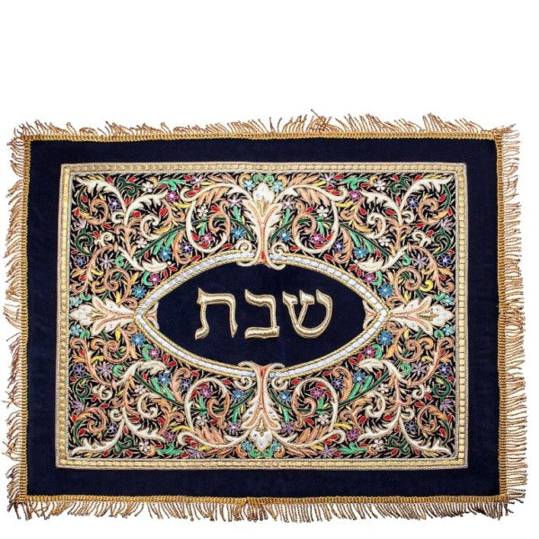 Challah Cover: Velvet Multicolored Hand Embroidery Design