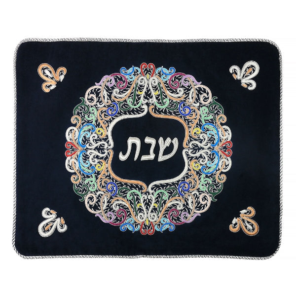 Challah Cover: Velvet With Colored Shabbos Design - Navy