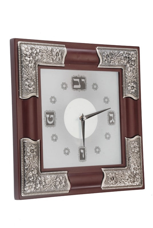 Clock: Hebrew - Wood & Pewter Plated