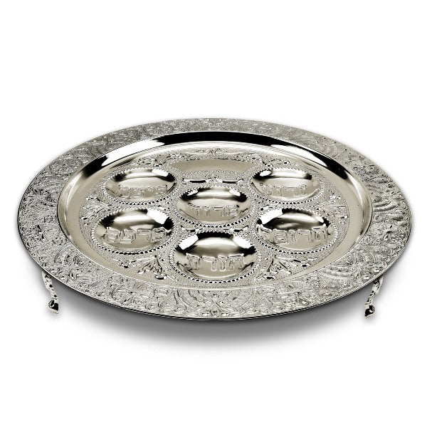 Seder Plate With Legs: Silver Plated Filagree - 15.5""