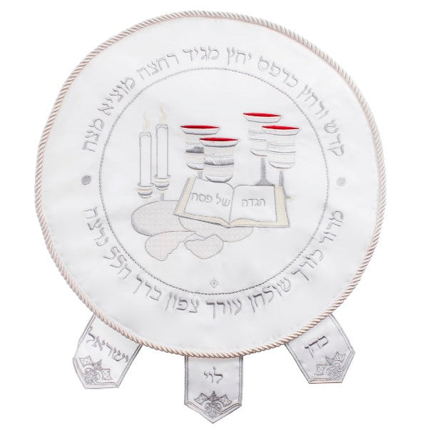 Matzah Cover Large: 3 Pockets 4 Cups & Haggadah Design - White