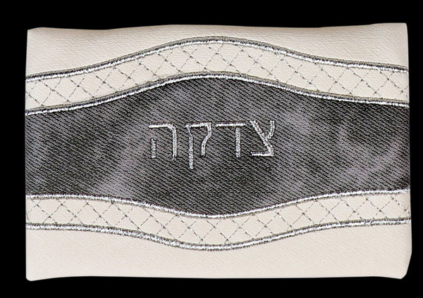 Tzedakah Bag: Leather Look - Beige & Grey
