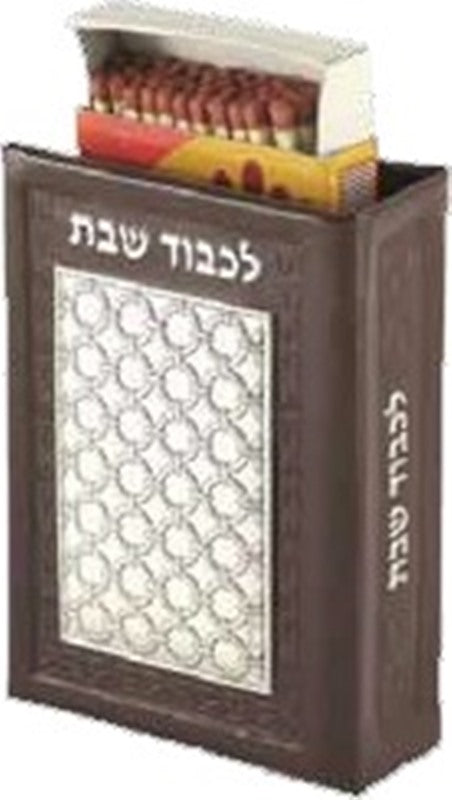 Shabbos Match Box Holder: Leather & Silver Plating